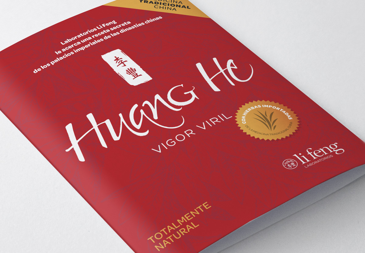 Huang he dise o de packaging puntoseis for Diseno de packaging pdf
